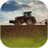 agriculture.gif